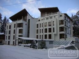 Spa Hotel Radina's Way