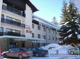 Bor-Edelweiss Hotel