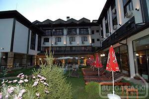 MPM Bansko Spa & Holidays1