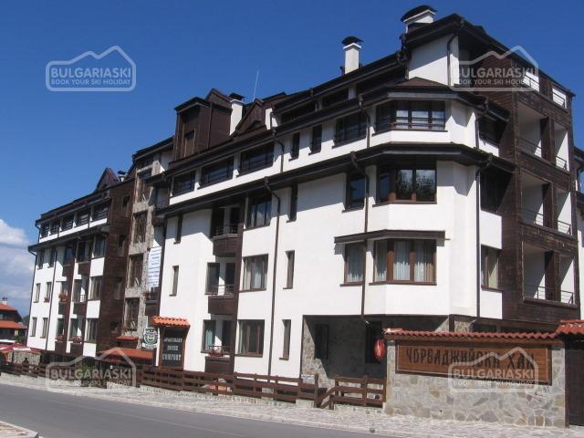 Comfort Aparthouse 1